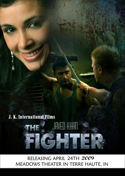 fighter_theatrical